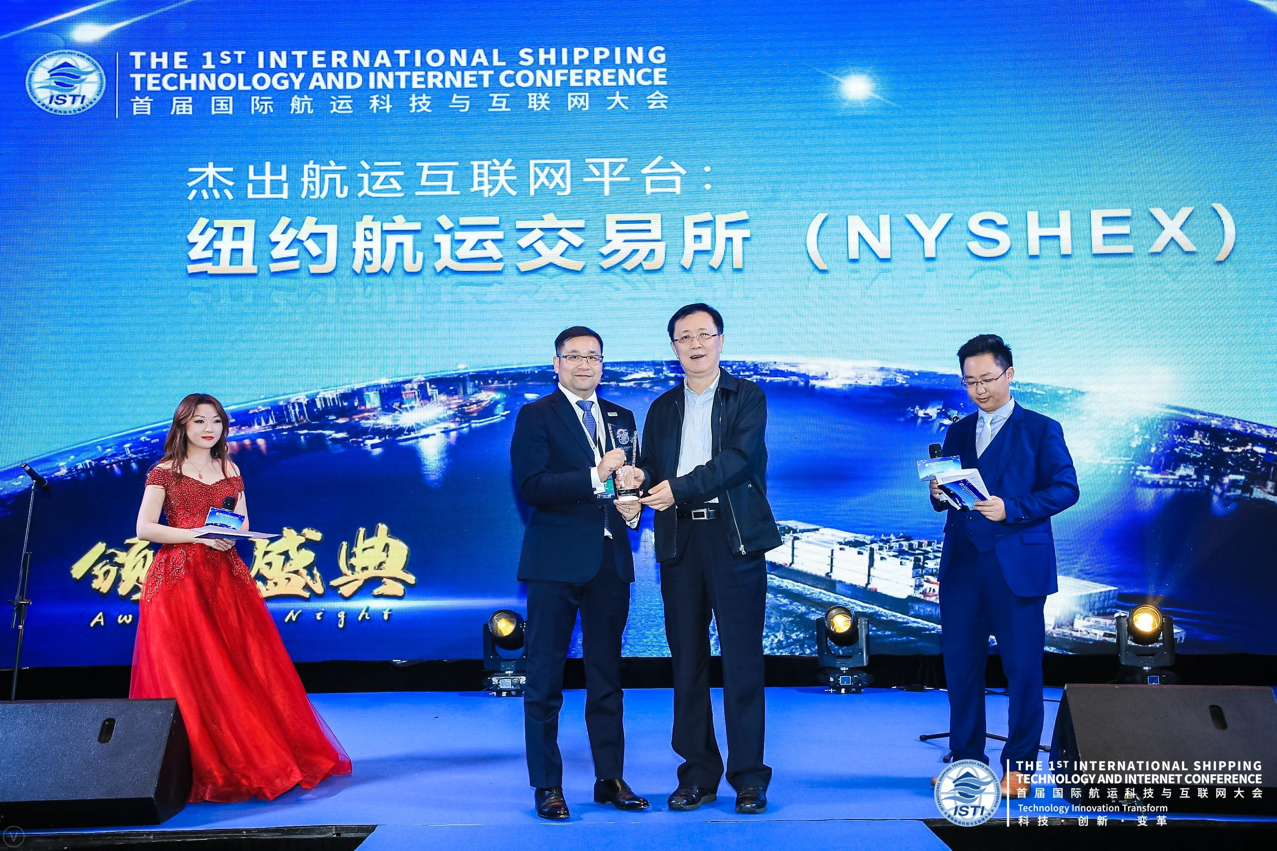 NYSHEX wins Outstanding Shipping Internet Platform